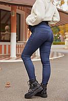 Теплые джинсовые лосины для беременных отличное качество, фото 1