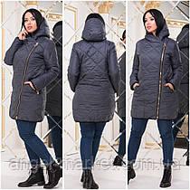 Жіноче тепле зимове пальто стеганное батал новинка 2020