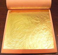 Сусальное золото (лист)