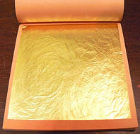 Сусальное золото (25 листов)