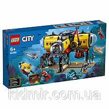 Конструктор LEGO City 60265 Дослідницька база
