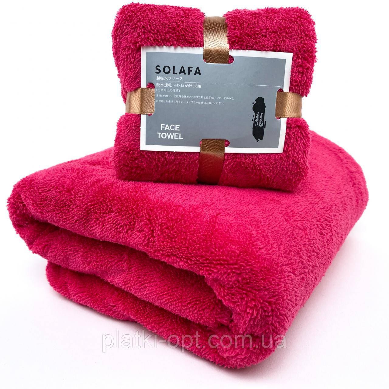 Комплект полотенец однотонный Solafa (микрофибра) розовый