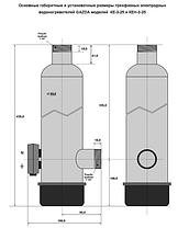 Котел электрический GAZDA-extra КЕН-3-25, электродный трехфазный водонагреватель 22/25 кВт, фото 3