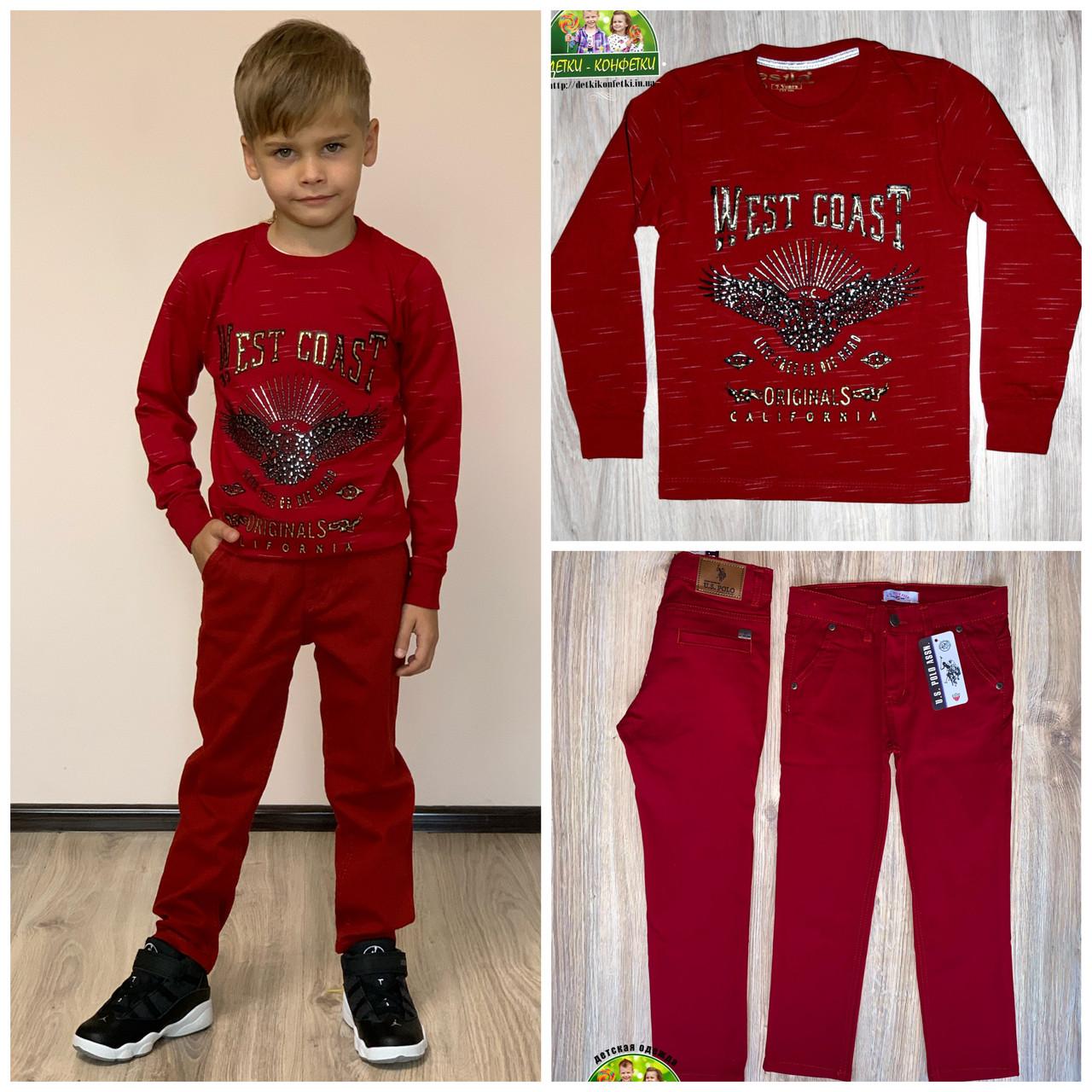 Бордовые брюки Polo для мальчика