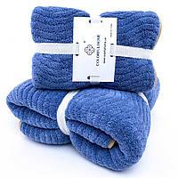 Комплект полотенец Волна (микрофибра) синий