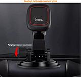 Автомобильный держатель для телефона магнитный HOCO CA28  Черный, фото 6