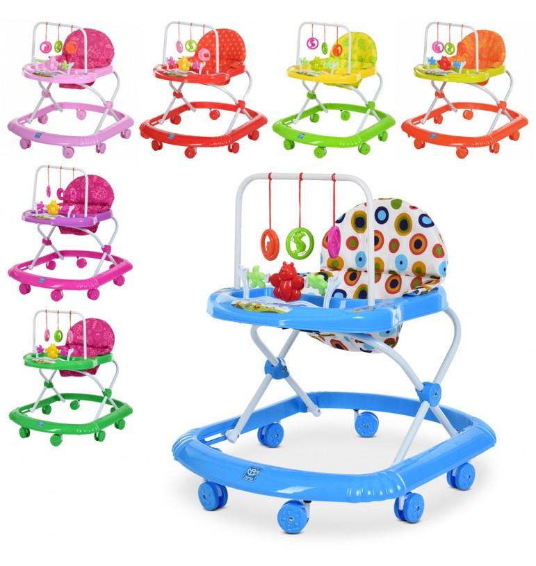 Детские музыкальные ходунки M 0591A с игрушками на дуге (7 расцветок)