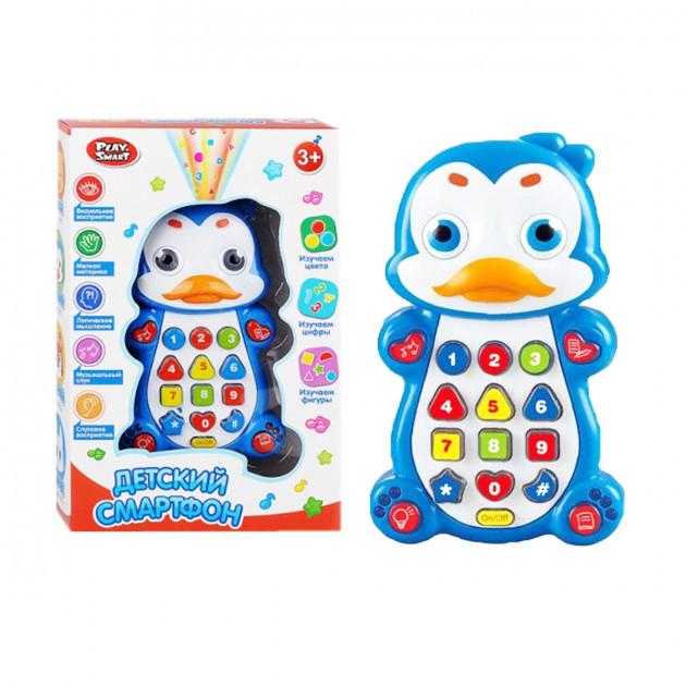 """Интерактивная игрушка """"Детский смартфон"""" Play Smart 7614 (Пингивнчик)"""