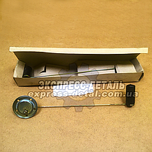 Поплавок бака топливного ЮМЗ ВМ31-3806600-Е