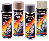 Краска аэрозольная для покраски кожи Motip 400 мл