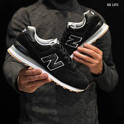 Мужские кроссовки New Balance 574, черные / кросівки Нью Баланс (Топ реплика ААА+)