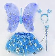 Карнавальний набір для дівчинки Метелик