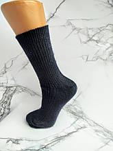 Шкарпетки жіночі теплі верблюжа шерсть розмір 37-41 чорний