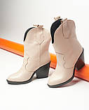 Казаки ботинки беж, фото 2