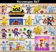 Набор наклеек старс Коллекция №7 с героями любимой игры, стикеры Stars