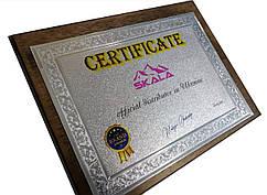 Сертификат на деревянной основе