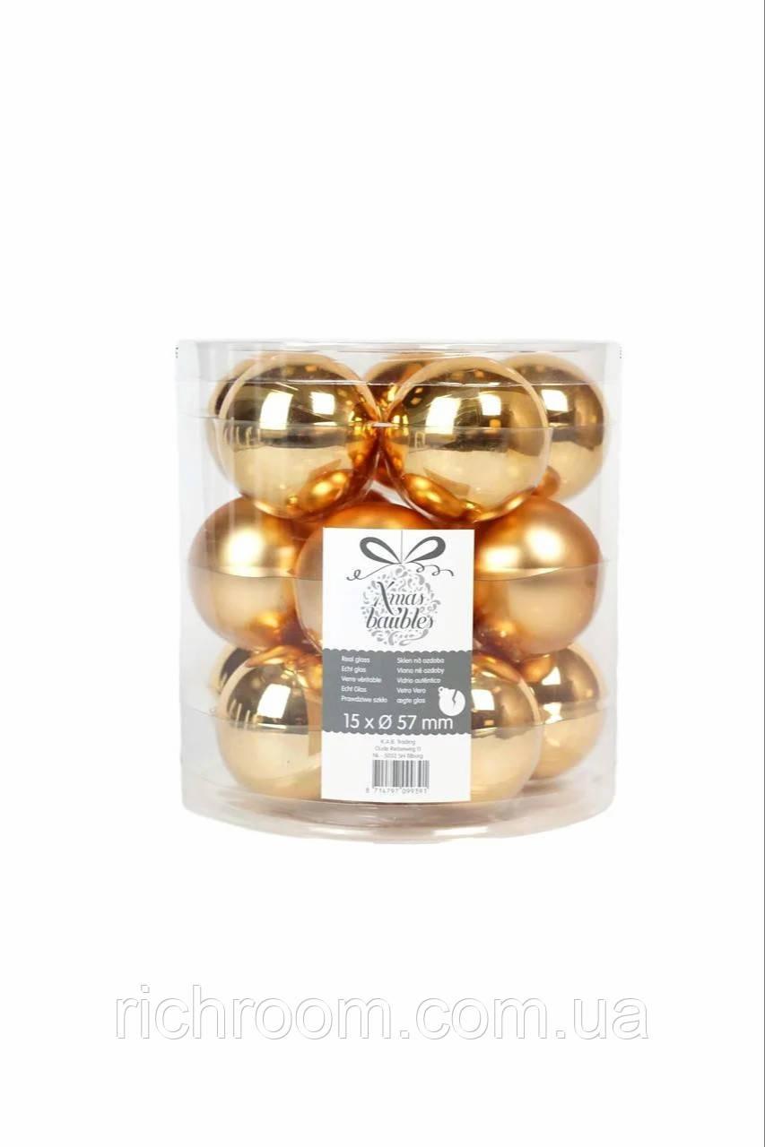Набір новорічних скляних кульок на ялинку Xmas baubles, Ø 5,7 см, 15 шт