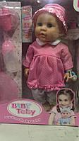 Кукла пупс, фото 1