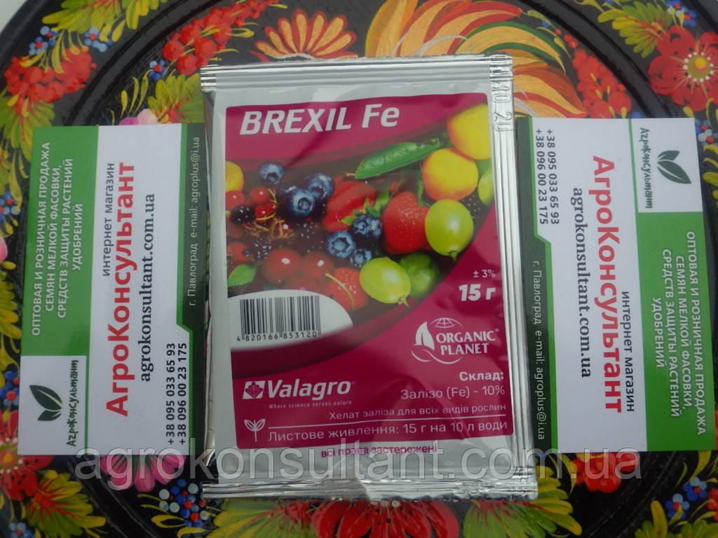 Мікродобриво, листове харчування Brexil Fe /Брексил Залізо (Vallagro), 15 г