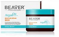 Beaver Argan Oil Moisture Repair Mask Маска восстанавливающая для волос с аргановым маслом 250 мл, фото 1