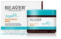 Beaver Argan Oil Moisture Repair Mask Маска для волосся відновлююча з аргановою олією 250 мл