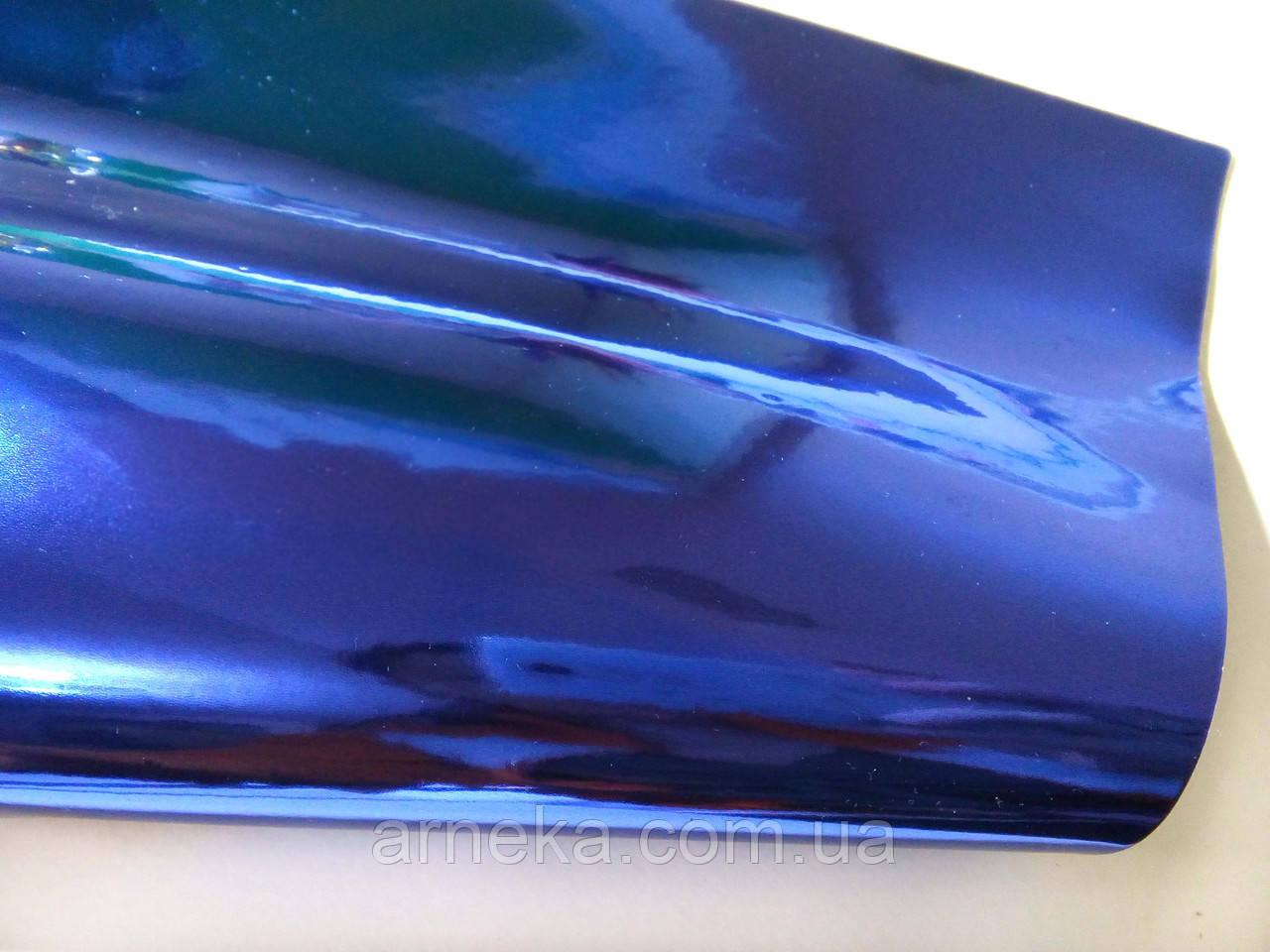 Экокожа зеркальная 20*30 см синяя