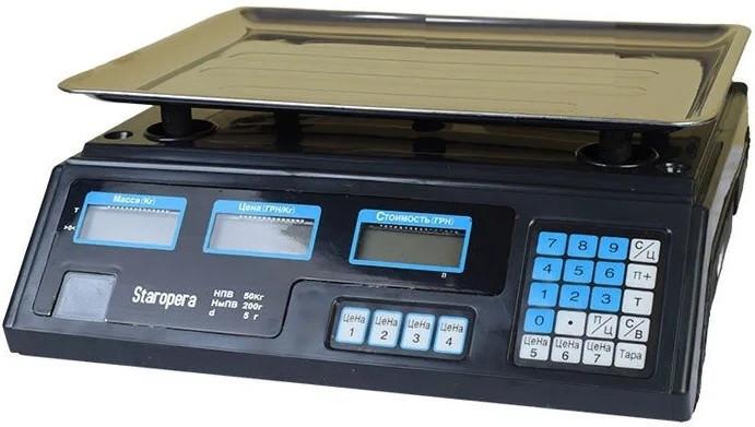 Торговые электронные весы до 50 кг Staropera со счетчиком цены