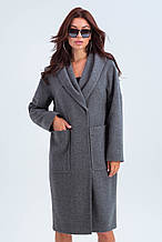 Пальто женское шерстяное сезон весна-осень Лаура серый цвет с капюшоном