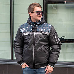 Чоловічі зимові куртки від виробника 46-58 камуфляж