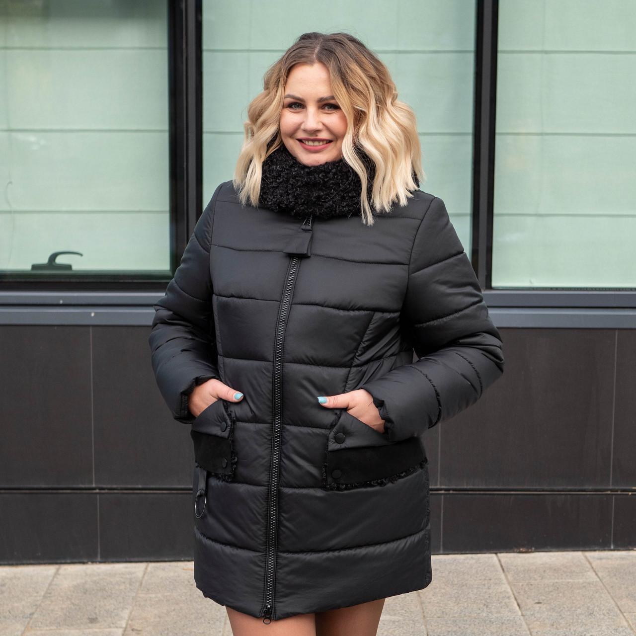 Жіночі куртки зима великого розміру 50-60 чорний