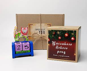 """Подарок на новый год """"Котосчастье"""": Новогоднее печенье с предсказаниями и Кот - вечный календарь"""