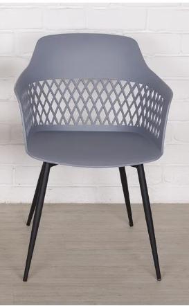 Крісло LAVANDA Лаванда сірий пластик від Nicolas, ноги метал
