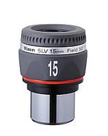 Окуляр Vixen SLV-15 mm