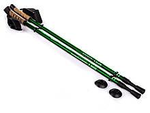 Палки для трекинга NORD STICKS зеленые телескопические