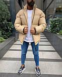 😜 Куртка Чоловіча куртка бежева дута, фото 3
