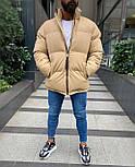 😜 Куртка Чоловіча куртка бежева дута, фото 2