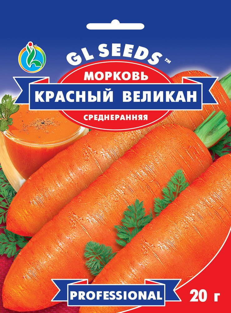 Семена Моркови Красный великан (20г), Professional, TM GL Seeds