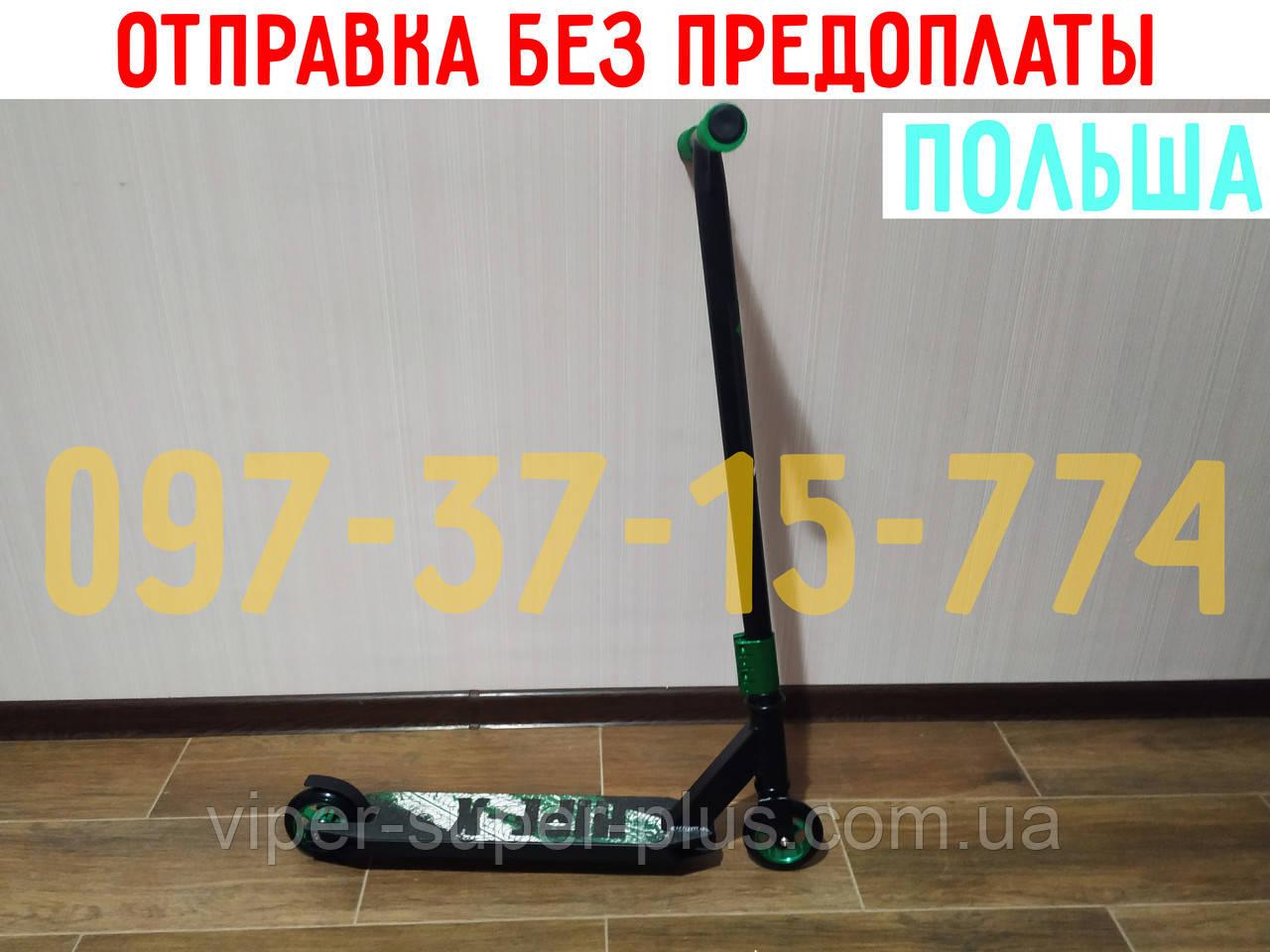 ⭐✅ Трюковой самокат Viper HIPE-X - Зеленый (Green)