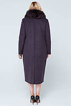 Пальто длинное женское шерстяное зимнее с мехом Нана ультрафиолет цвет, фото 3