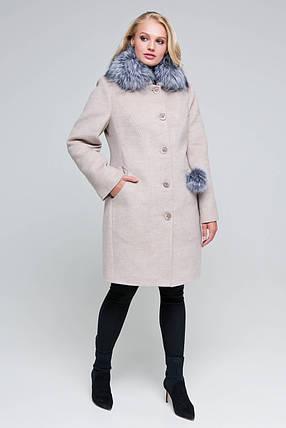 Пальто женское шерстяное зимнее с мехом Надин бежевый цвет, фото 2