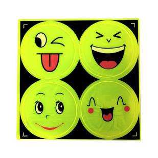 10x Світловідбиваючі наклейки стікери для одягу дитячі, смайлики