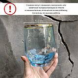 Стакан Richard, стакан для напитков, стеклянный стакан, стакан, фото 3