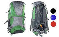 Рюкзак туристический V-50+10л каркасный (жесткий) GA-174 COLOR LIFE (PL, NY, алюм, р-р 63х36х26см)