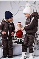 Зимний детский зимний костюм Армани на овчине коричневый на рост 98-110 см