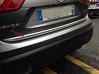 Накладка на кромку багажника Nissan Qashqai 2014+