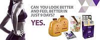 Похудение  + очистка - Программа С9 шоколад .Снижение веса за 9 дней, удаление шлаков,увеличение бодрости.