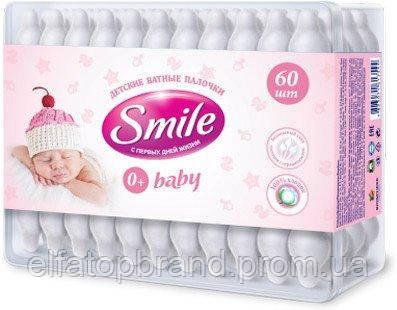 Гигиенические Ватные Ушные Палочки С Ограничителем Детские SMILE Смайл В Квадратной Коробке 60 шт