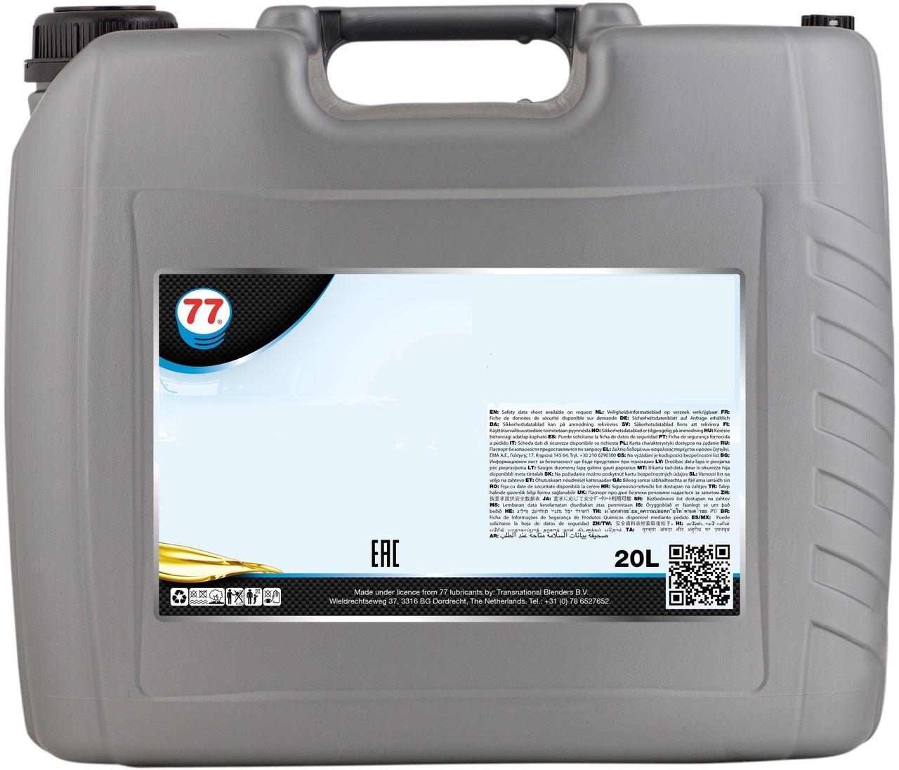 77 ENGINE OIL HDX 15W-40 (каністра 20 л)