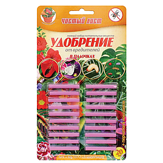 Удобрение в палочках от Вредителей ЧИСТЫЙ ЛИСТ, блистер 20 шт.
