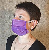 Маска медицинская одноразовая трехслойная штампованная Фиолетовая